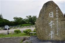 日本百名道NO56 日本平パークウェイ