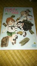 ガルパン劇場版DVD