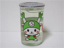 カップ酒1301個目 ふっかちゃんカップ 滝澤酒造【埼玉県】