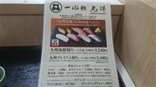 お昼は鮨\(^_^)/