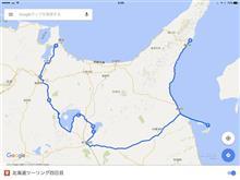 目指せ日本最北端!北海道半周ツーリング その7