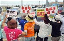 沖縄20歳女性遺棄~軍属の男を逮捕