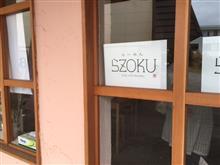 らZOKUのつけ麺