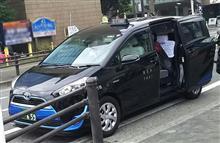 七楽 相模原にもシエンタ・タクシーが。。。