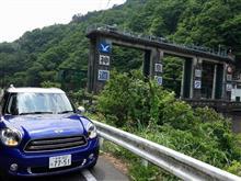 代車ミニ クロスオーバーで行く 神奈川県道巡り