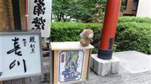 神田明神付近は祭りだった・・・・Part3