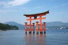 広島への想い
