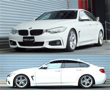 BMW 420iグランクーペ F36 4A20 『 Best☆i 』  開発完了です!!