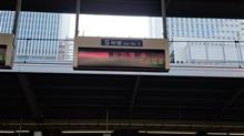 大阪(/_;)/~~