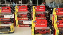 リサイクルショップで見つけた大量の FASTLANE ( トイザらス の¥98ミニカー)♪ ¥300と値段が3倍ですが,この フェラーリ F1 は1台だけ捕獲してきました!