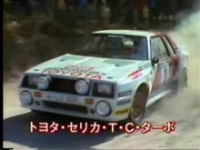 本日の貼り逃げ WRC SAFARI 1985