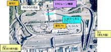 【横浜市都筑区】6/4(土)にナイトオフします!のお誘い♪