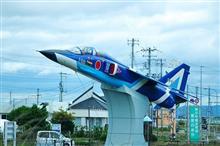 突然の松島基地展開とキリ番GET。(^_^;)