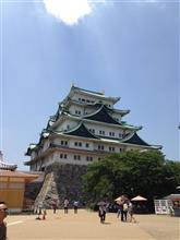 名古屋出張(あんかけスパに名古屋城)