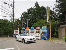 Z4で行く 道志みち・道坂峠・神奈川県道めぐり