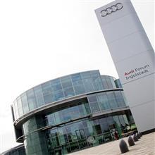 Audi Forum Ingolstadt 1   Prologue