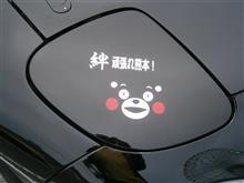 りんくう7Day