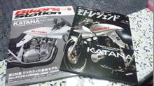 GSX1100s カタナの本が~!!!