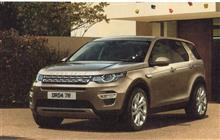 Land Rover Discovery Sports 試乗