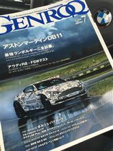 たまにはコンビニで車雑誌を買いませんか?