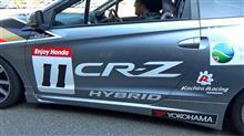 【動画】レース仕様のCR-Zに同乗したり、S2000でスピン体験をしたりとw