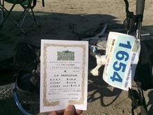 SELF DISCOVERY ADVENTURE 王滝 100km 2015.09.20 結果