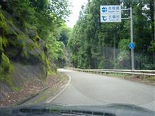 長野愛知静岡県道1号飯田富山佐久間線(2009年ロードスター版)