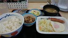 朝御飯は・・