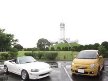 6月5日(日)おはみなMTG in 横浜シンボルタワーにいってきました!