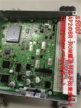 完成!ホンダS2000 AP2のBR-ROM郵送対応が確認出来ました♪ご利用お待ちしております♪♪