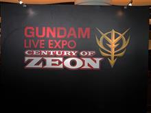 ガンダムLIVE EXPO