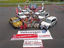 Tetsuya OTA ENJOY&SAFETY DRIVING LESSON with Volkswagen 袖森走行^^v