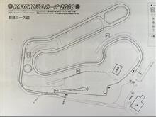 JAF九州ジムカーナ選手権Rd.5