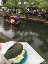 岡山行ってきました。後編