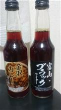 黒いサイダ~( ^^)/[]__(^^