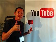 YouTuberが集まるHappyHourに行ってみたよ♪