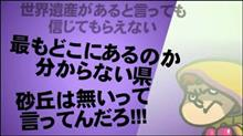 THE3.5連休! ①