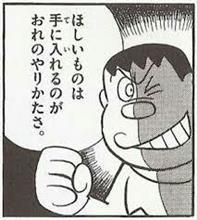 (人∀・)オネガイ!