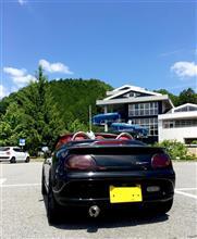 ☆茶臼山ドライブ♪☆