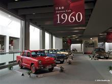 スポーツとトヨタ博物館