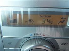 暑かったですね