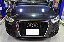 Audi Q3 カスタム&メンテナンス その2