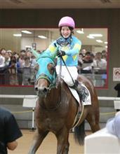 菜七子騎手、ダービー前日の東京競馬場でJRA4勝目!自厩舎馬では初勝利