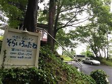 久し振りのo(^_-)O九州遠征