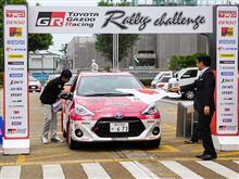 速報・トヨタ ガズーレーシング ラリーチャレンジ Rd.7 in 高岡