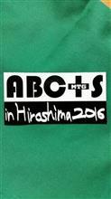 ABC+S  in Hiroshima