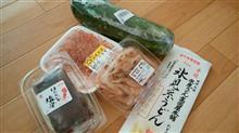 やぱ、スーパーマーケットだよね(๑˃̵ᴗ˂̵)و ヨシ!