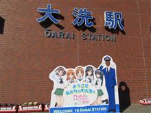 「ガルパンはいいぞ」 ガルパン効果で鹿島臨海鉄道今期黒字化