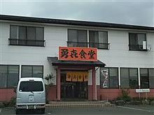 宮城県北部にまだあった B級グルメ丼