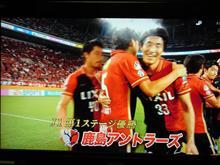 2016明治安田生命J1リーグ 1stステージ第17節 アビスパ福岡戦